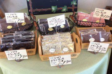 ショコラグランカッセ(全6種類)